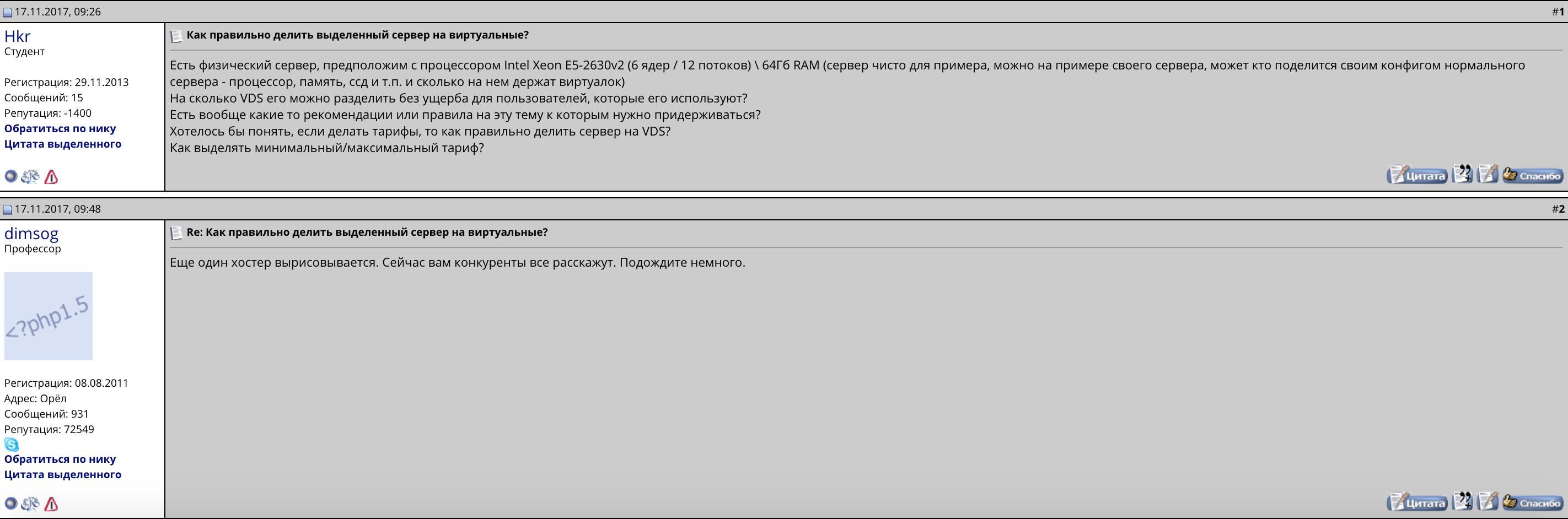 Вся правда о VPS (KVM) E5-2650 v4 (6 Cores) 10GB DDR4 240GB SSD 1Gbps от $20 или как правильно делить сервер?