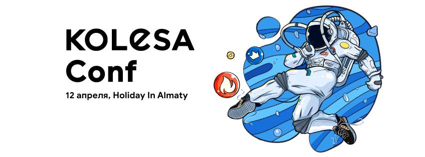 Kolesa Conf – самая масштабная IT-конференция в Казахстане. Анонс докладов