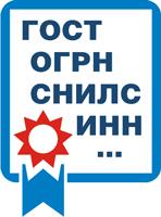 Разбираем и просматриваем квалифицированные сертификаты средствами Python/Tkinter / Хабр
