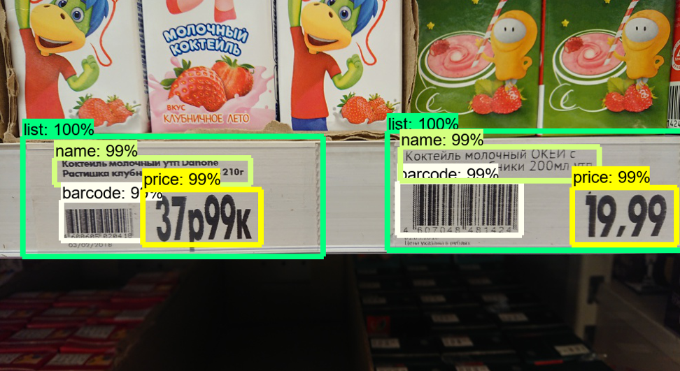 Machine vision for retail. How to read the price tags in the store