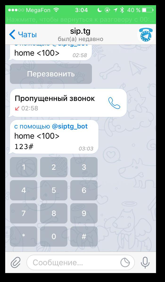Stuff Интернет Кемерово Марки гидра Раменское