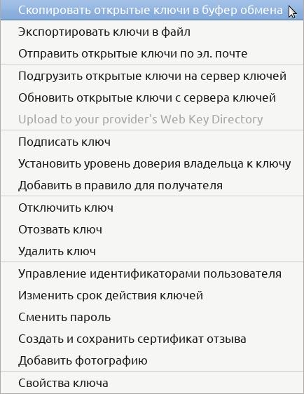 Enigmail Key Management - (context menu) - Copy public keys to clipboard