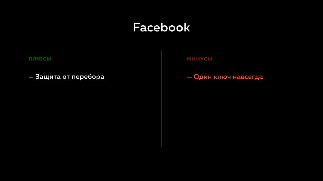 Slide 20. Facebook