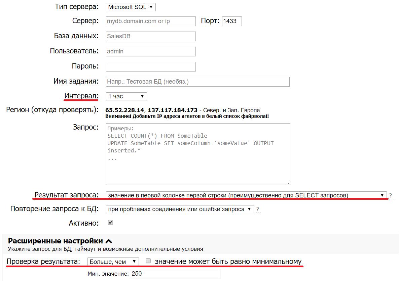 Хостинг с базой данных oracle phpmyadmin mysql хостинг