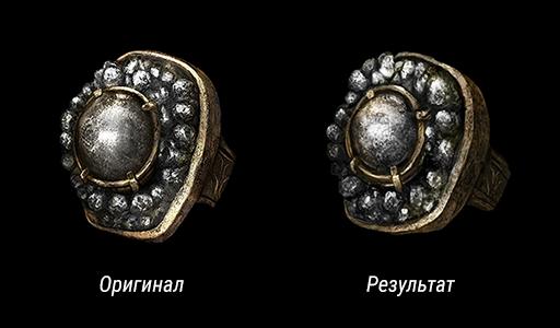 [Из песочницы] Дизайн интерфейса для игры, рисуем кольцо Хавеля из Dark Souls 3