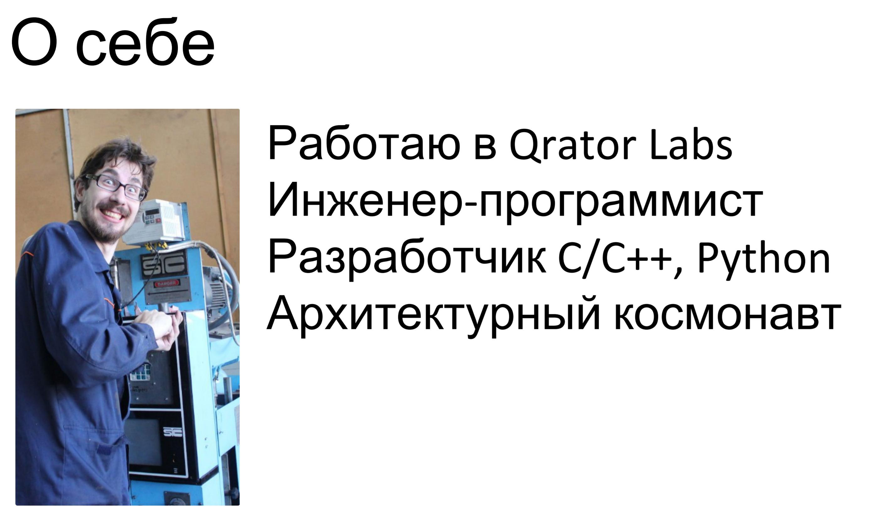 Ускорение SQLAlchemy для архитектурных космонавтов