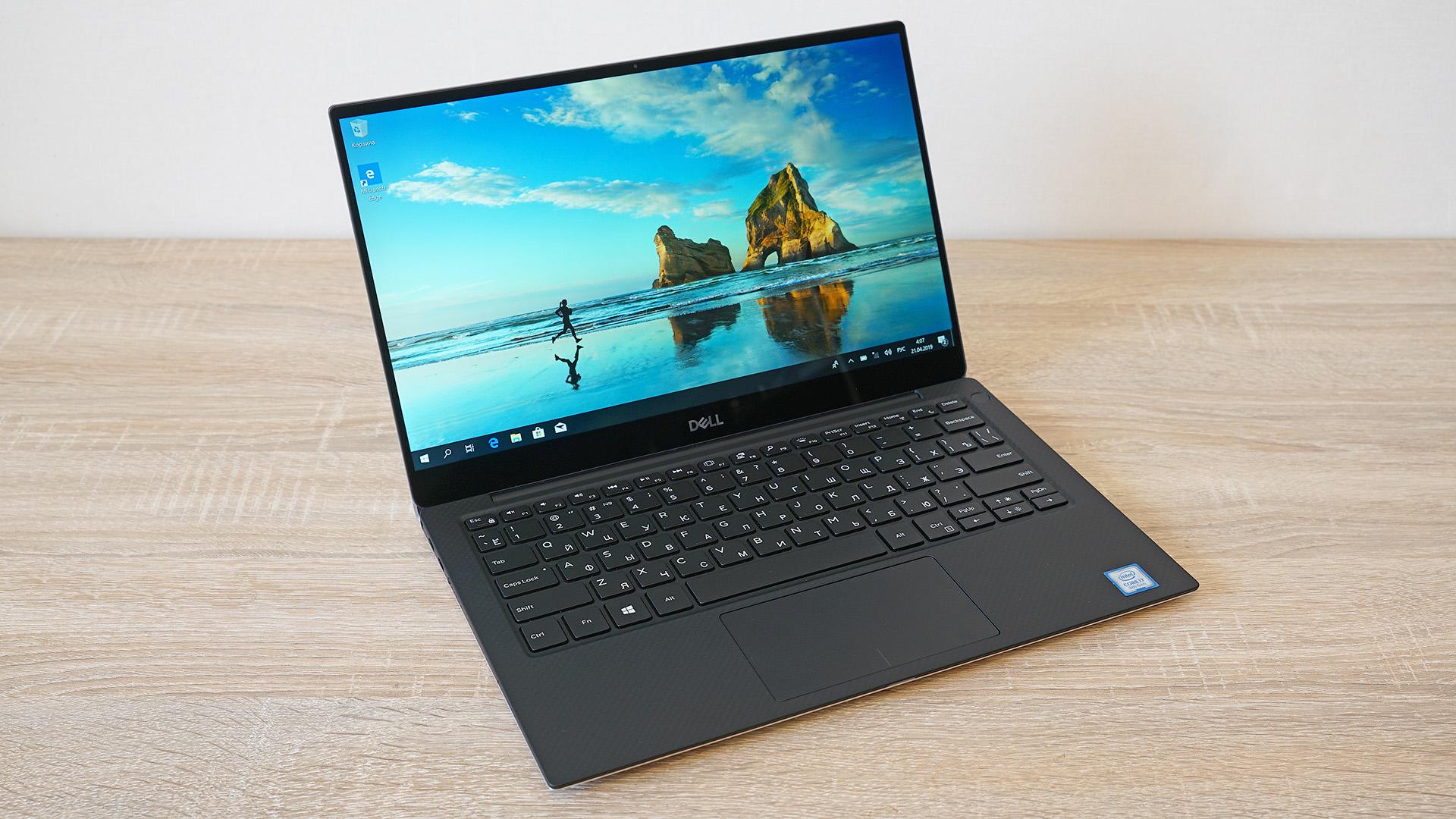 Dell XPS 13 9380: надёжный и очень компактный ноутбук для серьёзных дел