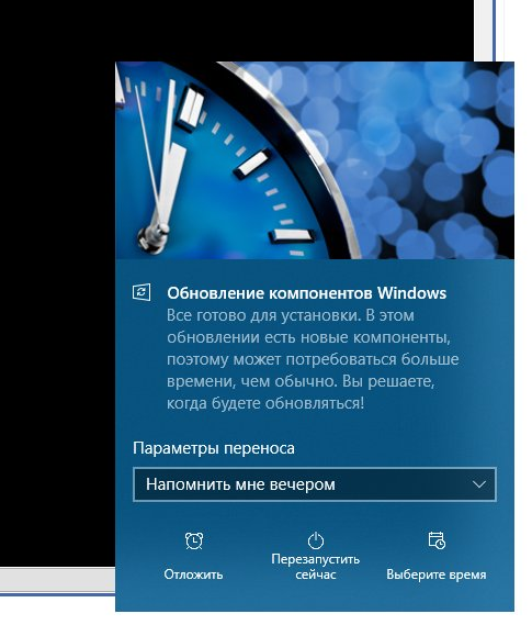 How to prevent Windows 10 from rebooting after