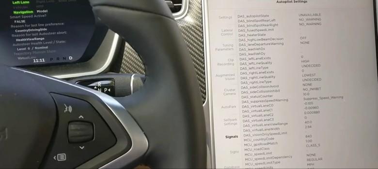 Tesla частично открыла исходный код Model S/X 2018.12