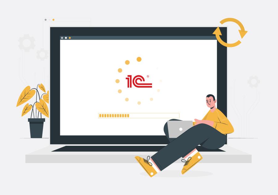 Новинки 2021 года для разработчиков и администраторов информационных систем 1С