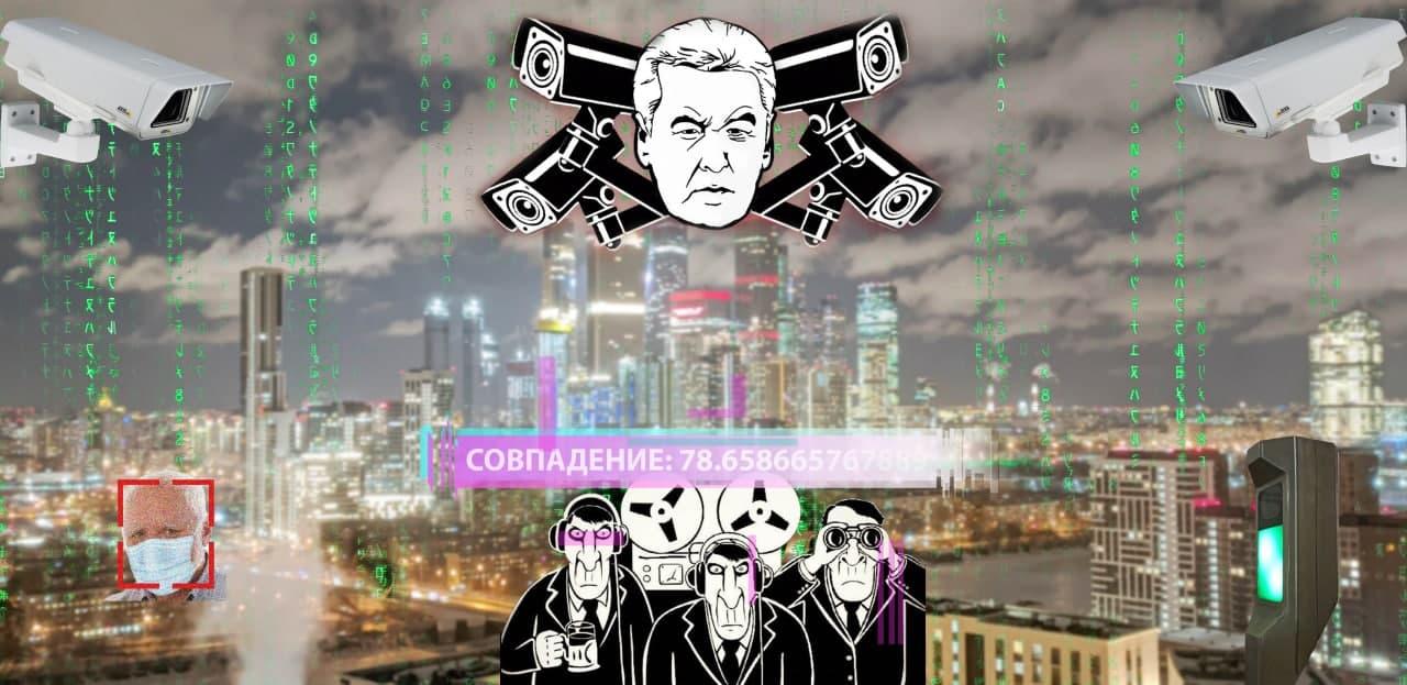 Анонимность в современном мегаполисе