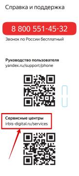 Яндекс русское порно видео в поезде пустили на круг