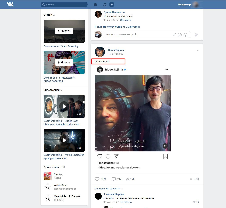 Maltego Часть 4. ВК, Instagram, LinkedIN и другие фантастические твари