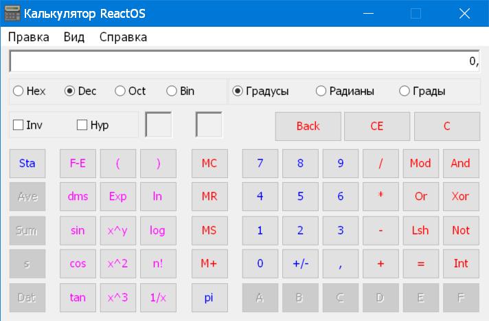 Скриншот калькулятора ReactOS на Windows 10
