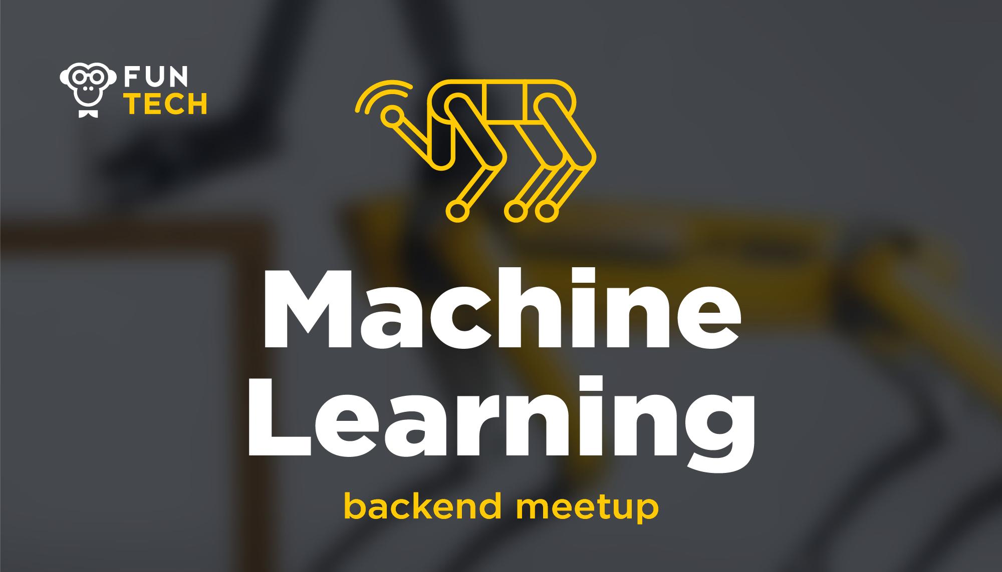 Видео докладов с FunTech ML-meetup