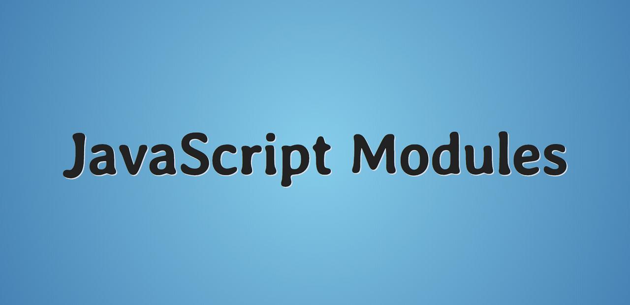 Понимание (всех) «модульных» форматов и инструментов JavaScript