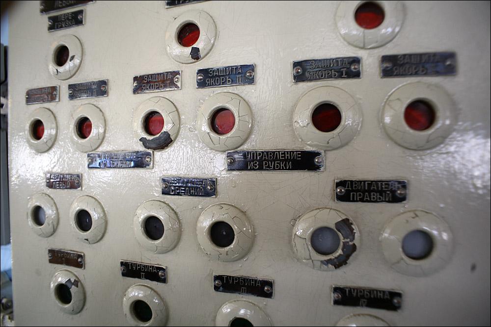 Атомоход Ленин — почти как космический корабль, только ледокол