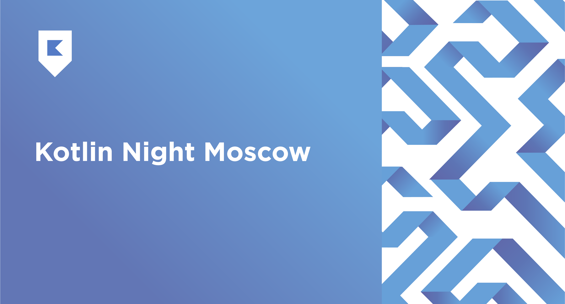 Kotlin Night Moscow — видео, фото, презентации
