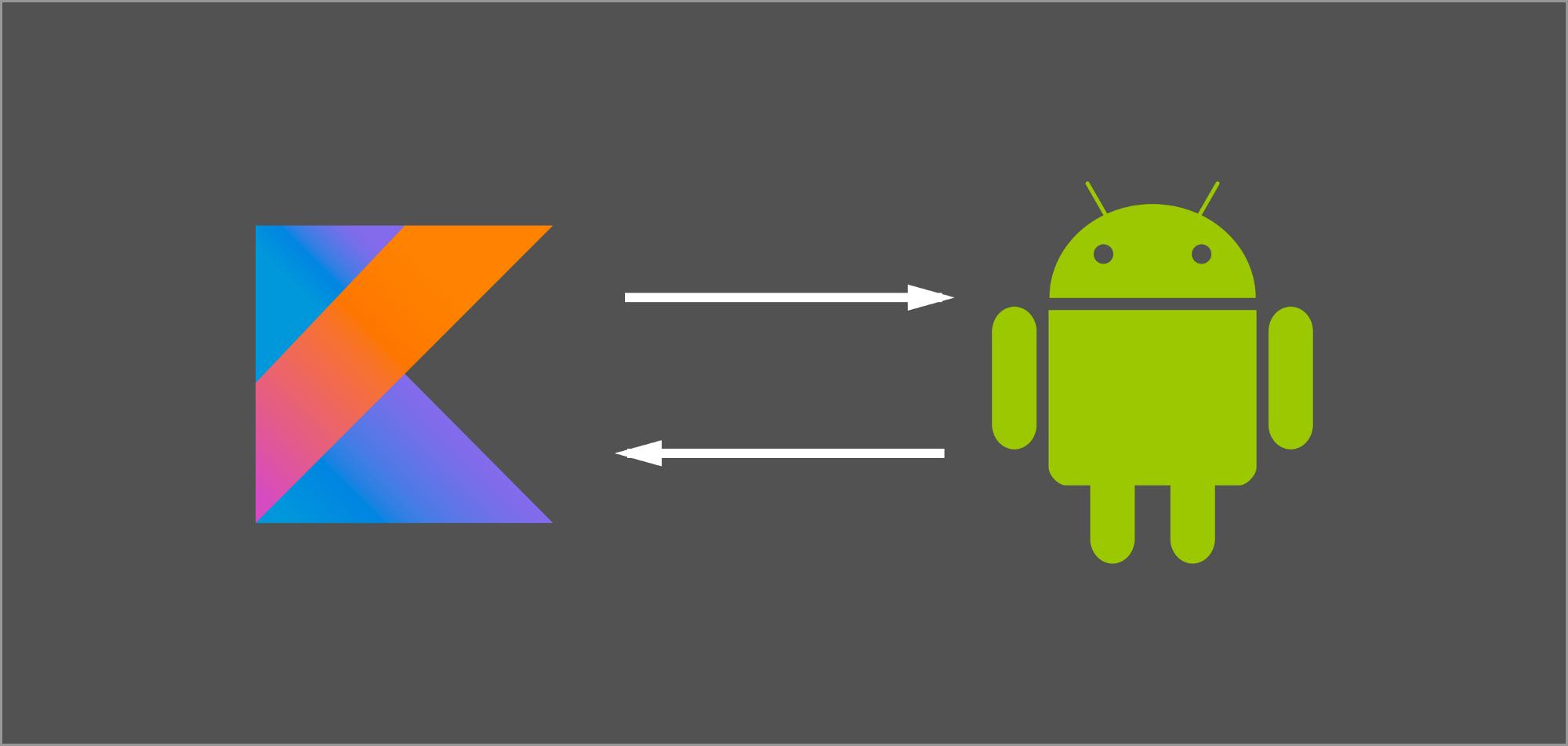 Изучаем KTX для Android