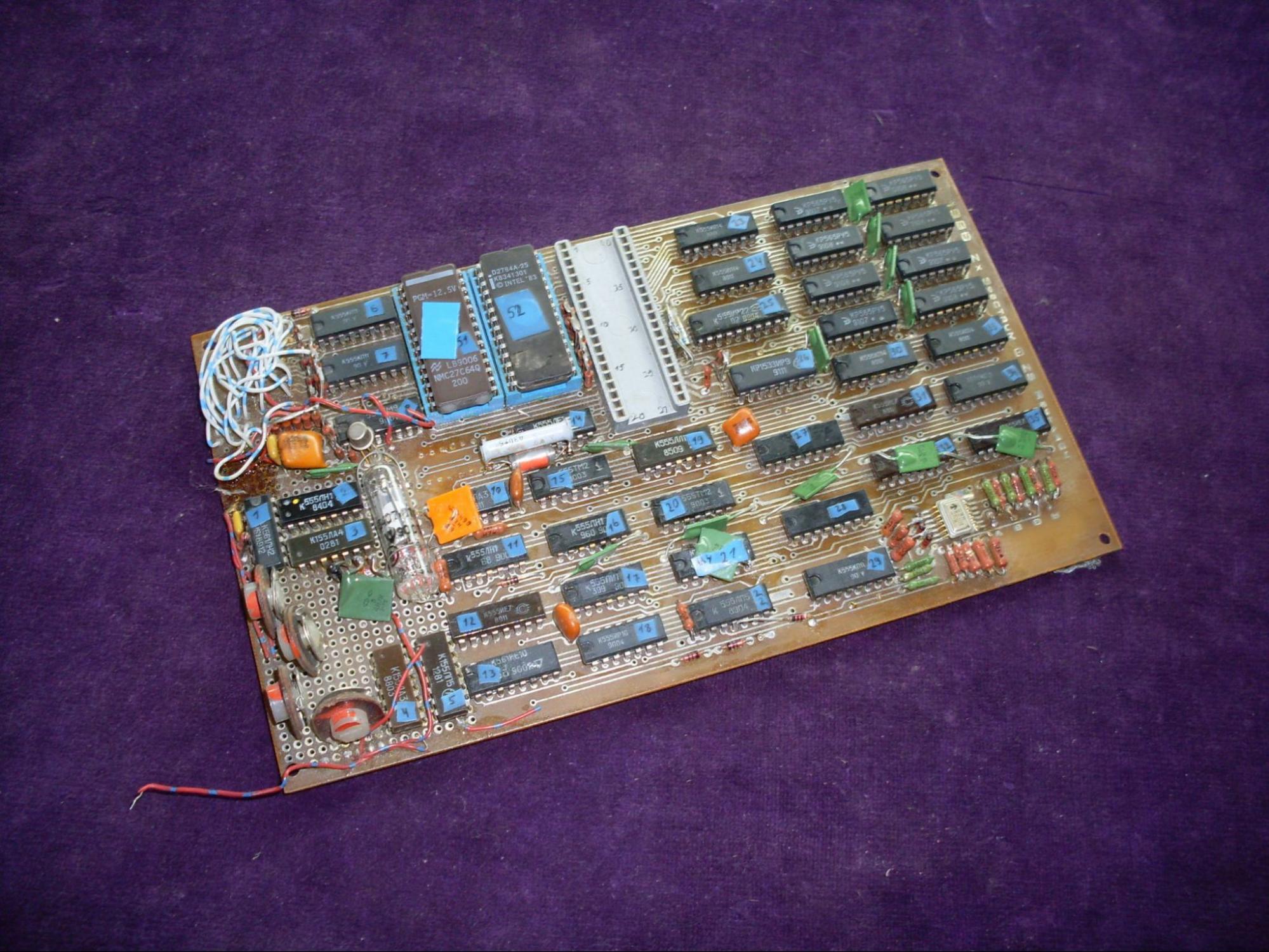 Ленинградский клон ZX Spectrum