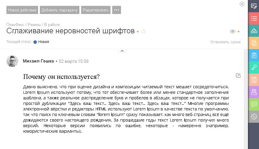 Парочка неочевидных граблей при использовании веб-шрифтов