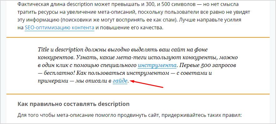Нишевый контент: как 10% статей дают 61% конверсий из блога