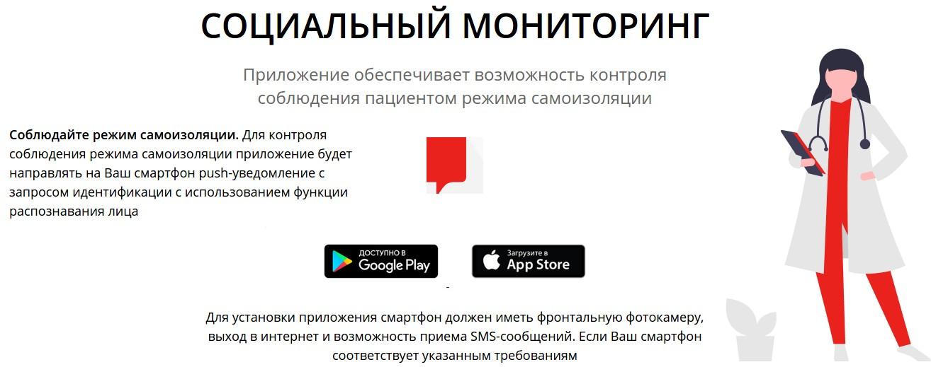 Пользователи жалуются, что новая версия приложения «Социальный ...