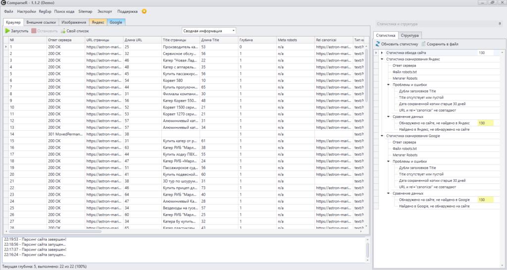 30+ парсеров для сбора данных с любого сайта