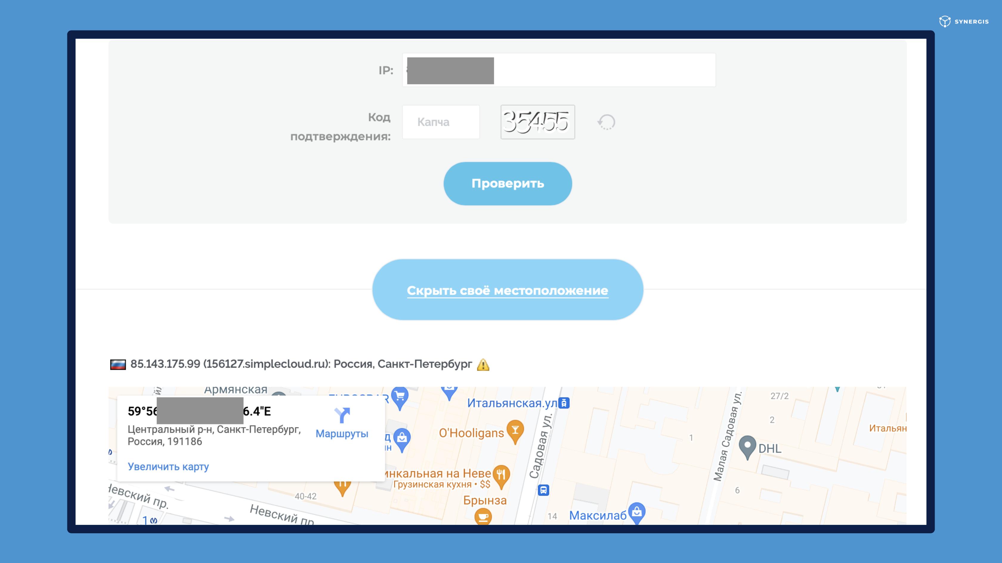 GeoIP. Menaskop. Web 3.0