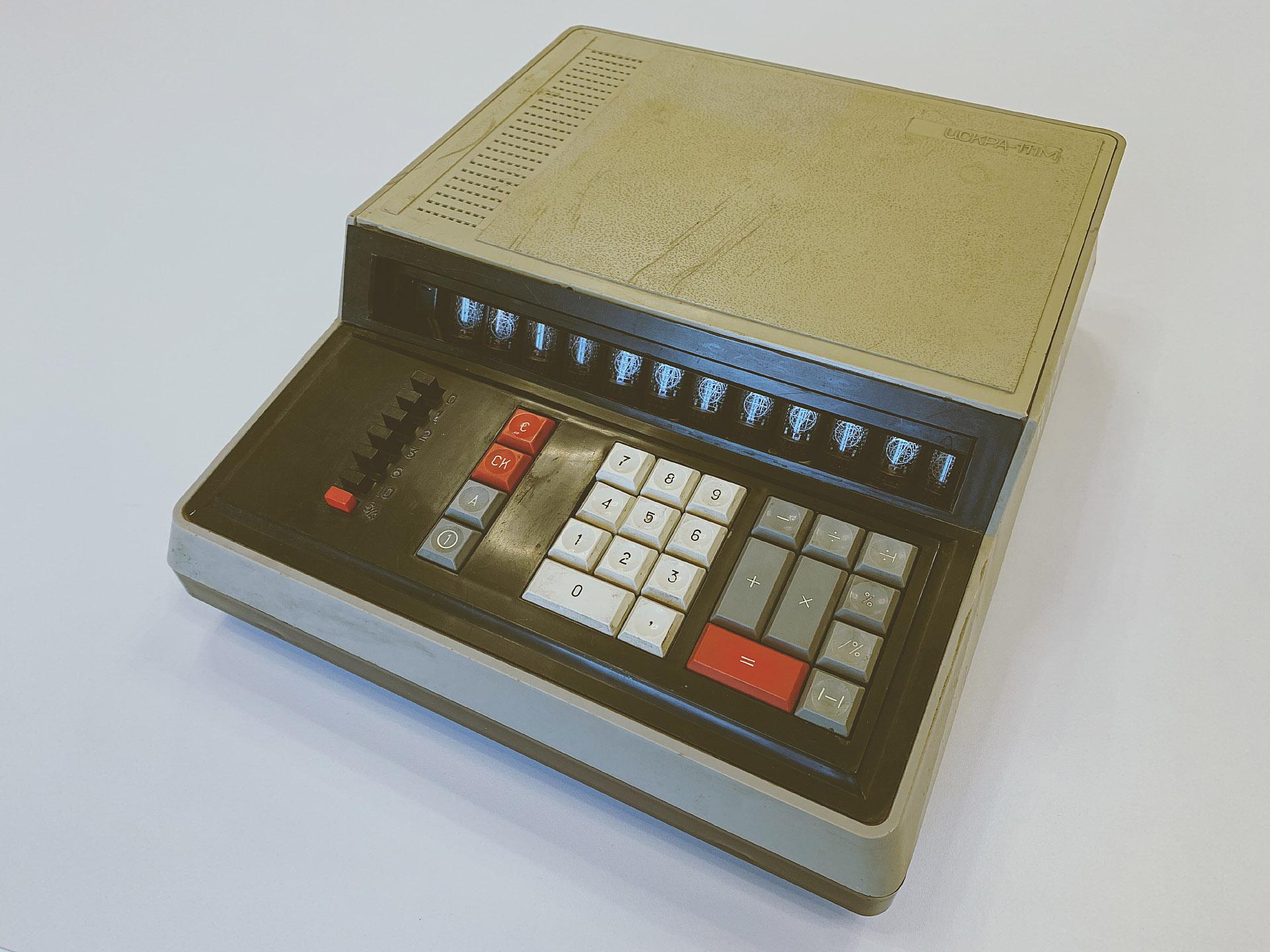Музей DataArt. Человек-машина: настольная вычислительная техника до микрокалькуляторов