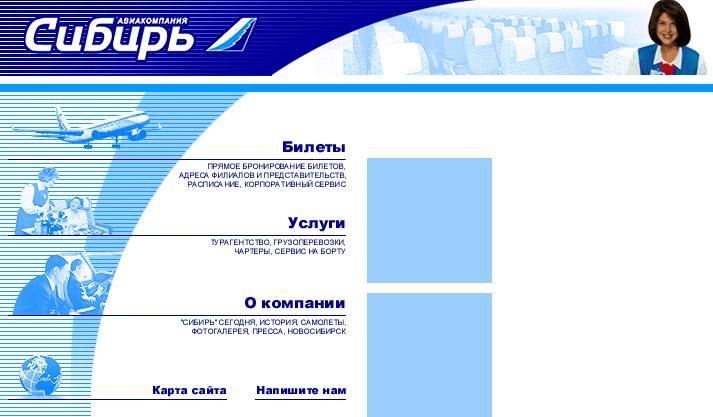 Авиабилеты в кредит онлайн s7 как взять ноутбук в кредит студенту
