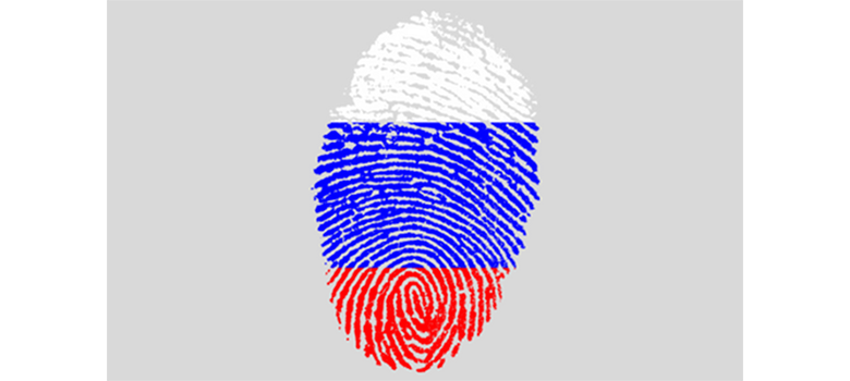 Биометрические персональные данные россиян