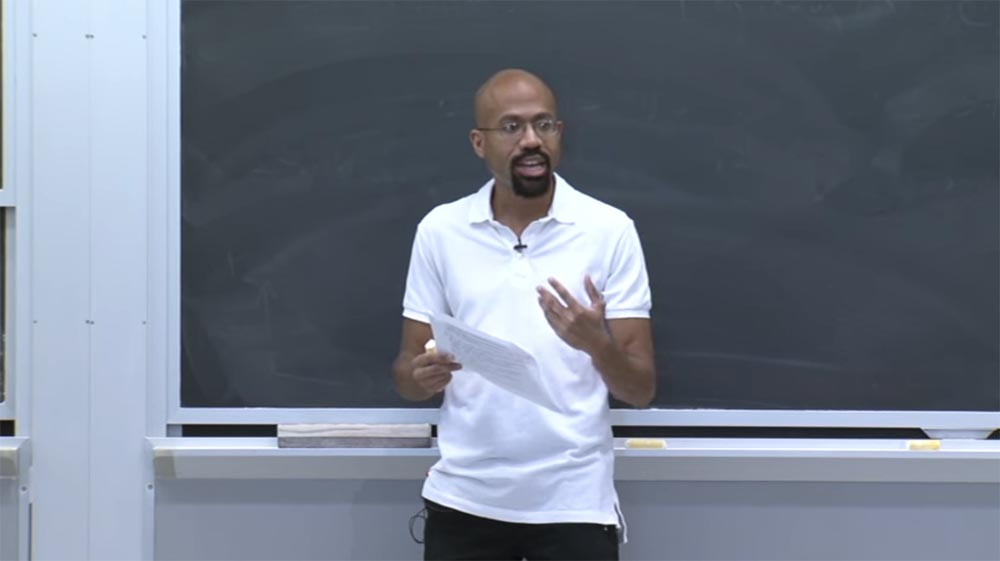"""Course MIT """"Security of computer systems."""" Lecture 8: """"The model of network security"""", part 1"""