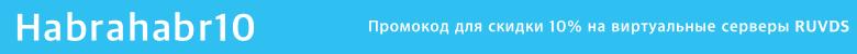Расшифровка эфира с Джоном Ромеро байки о том, как создавался DOOM