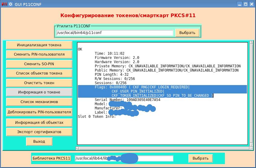 oytalxm__fmsmy9cimv3n6zvigs.png