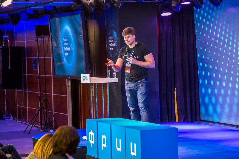 Russian Startups Go Global 2017 — новые глобальные возможности для российских IT-предпринимателей