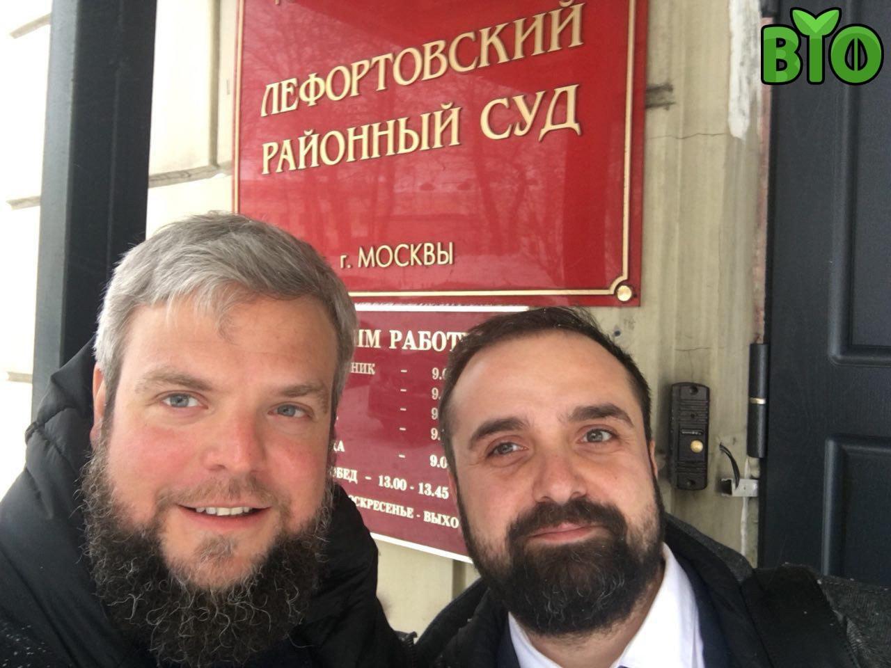 Лефортовская прокуратура, Роскомнадзор и BioCoin
