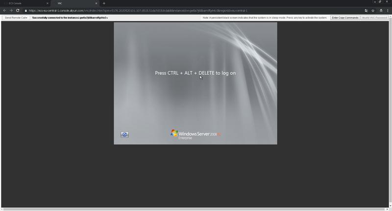 1С в Elastic Compute Service Alibaba Cloud. Сокровища Алибабы