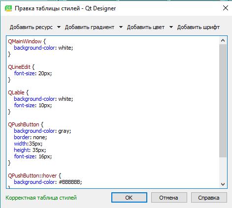 Python + Pyside2 or just