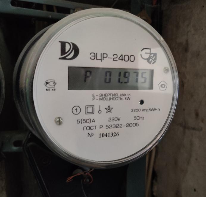 мощность - 1.975 кВт