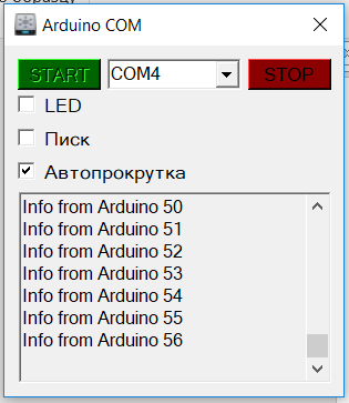 Creation of own network of self-made devices based on Arduino (Part 1)