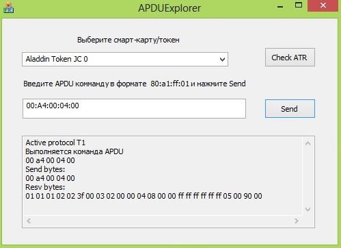 Работа с командами APDU на примере EToken / Хабр