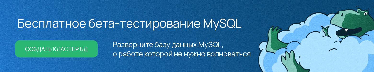 Языку программирования Python исполнилось 30 лет / Блог компании Selectel / Хабр