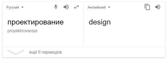 Разбираемся в дизайнерских профессиях