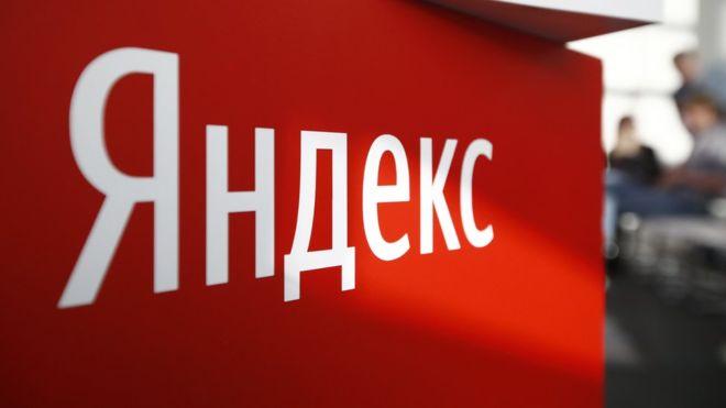 Яндекс для слепых и слабовидящих