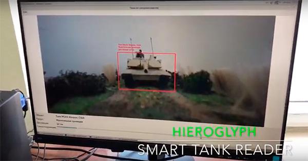 Распознавание танков в видеопотоке методами машинного обучения (+2 видео на платформах Эльбрус и Байкал)