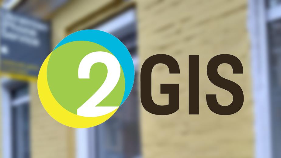 [] Парсер 2GIS в семь строчек кода, или почему важно контролировать лимиты запросов на сервер