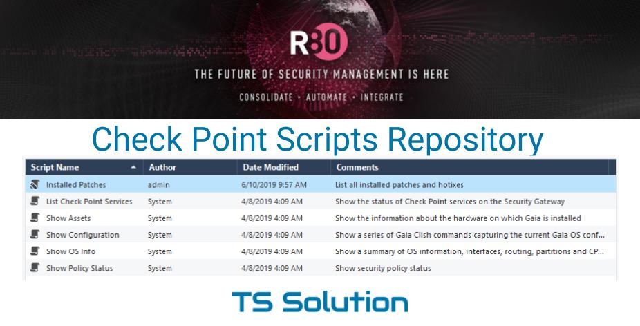 Check Point Scripts — выполняем скрипты прямо из Smart Console