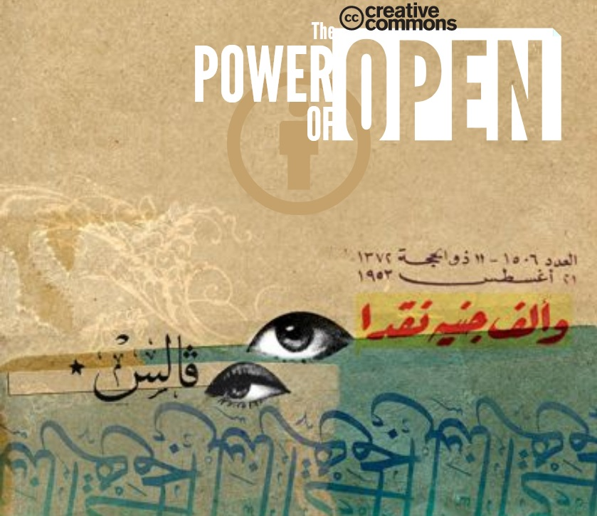 The Power of Open: The power of openness