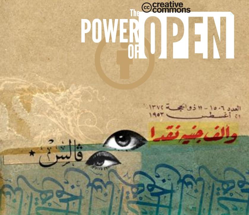 The Power of Open: Сила открытости